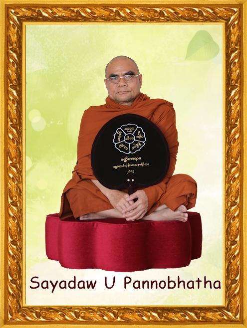 Sayadaw U Pannobhatha